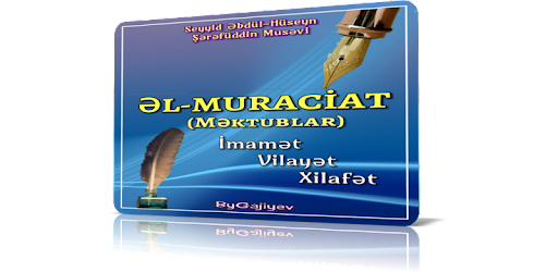Əl Muraciat captures d'écran