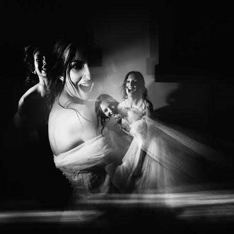 Fotógrafo de bodas Dasha Tebenikhina (tebenik). Foto del 15.01.2018