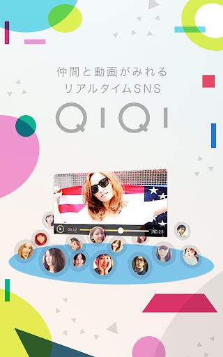 QIQI - リアルタイム動画SNS