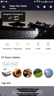 Korea Travel SMART TOUR KOREA (translation ... - náhled