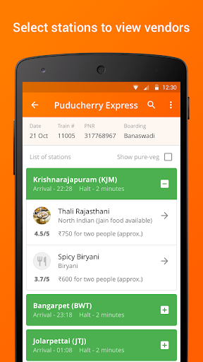 IRCTC eCatering - Food on Track 2.2.0 screenshots 2