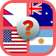 All Countries Flags Quiz (game)