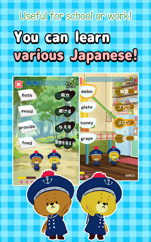 android Learn words! Connect Japanese Screenshot 8