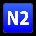 N2 TTS 設定