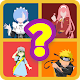 ANIME QUIZ - Trivia Game