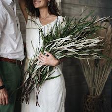 Wedding photographer Aleksandra Koks (alexandracox). Photo of 25.04.2016