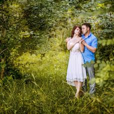 Wedding photographer Aleksandr Zakharchenko (Zahar2046). Photo of 05.03.2015
