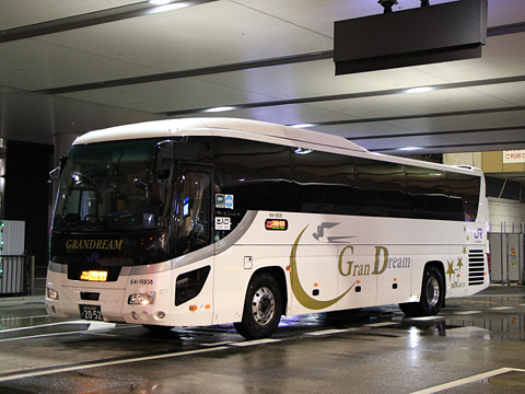 西日本JRバス「グランドリーム号」 2052