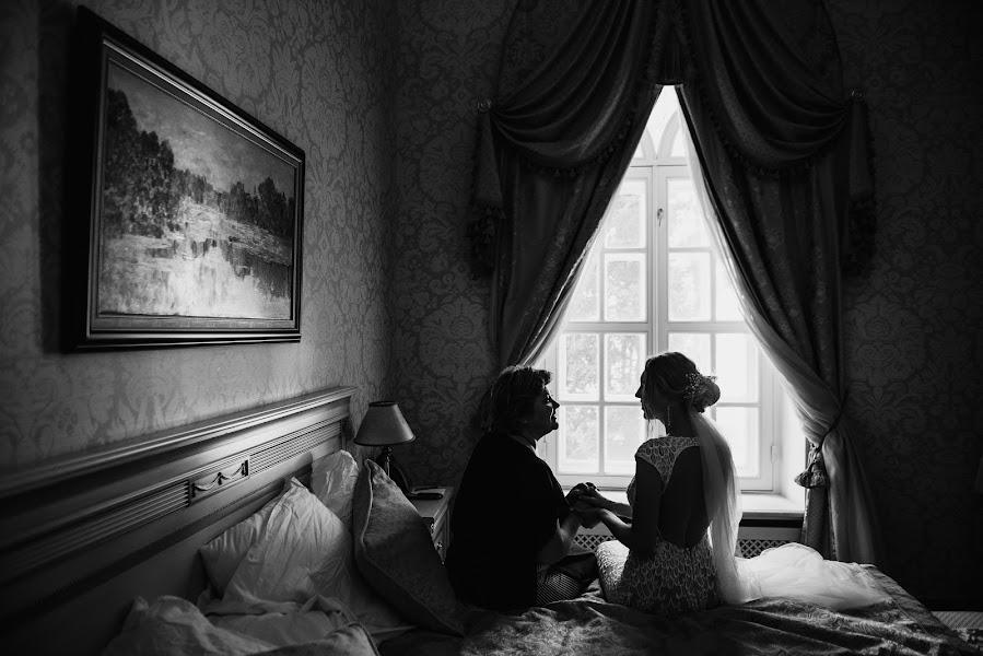 Wedding photographer Alina Postoronka (alinapostoronka). Photo of 20.09.2018