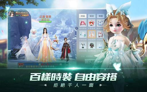 龍武MOBILE-諾言 screenshot 5