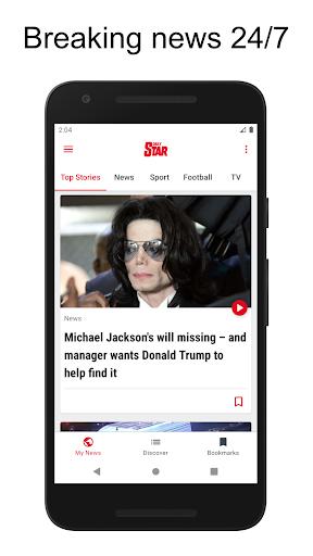 Daily Star 5.0.1 screenshots 1