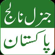 GK Pakistan