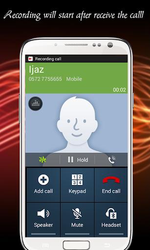Automatic Phone Call Recorder 1.5.1 screenshots 2