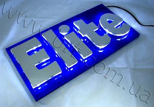 Photo: Вывеска со светодиодной подсветкой. Многослойные буквы из прозрачного акрила и металлизированного пластика