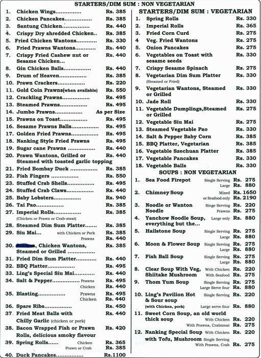 Ling's Pavilion menu 3