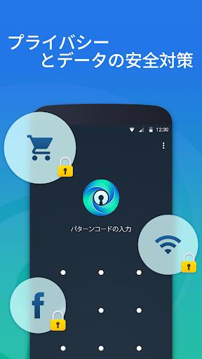 IObit Applock - フェイスロック アプリ保護