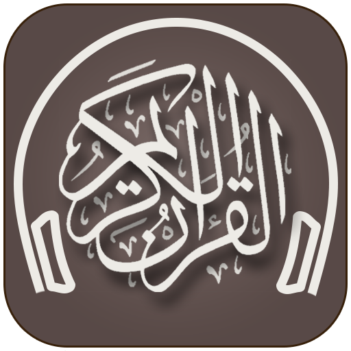 Aya - quran download & Stream