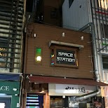Space Station Osaka in Osaka, Osaka, Japan