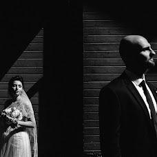 Wedding photographer Vadim Mazko (mazkovadim). Photo of 04.03.2019