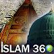 Islam 360 (app)