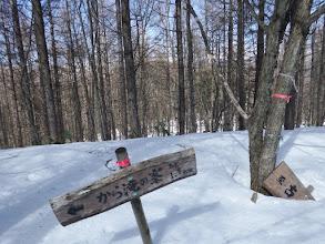 ここに登山標識