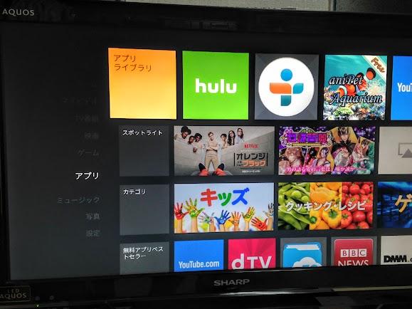 Fire TV StickからAbemaTVのTV番組をテレビで見る …