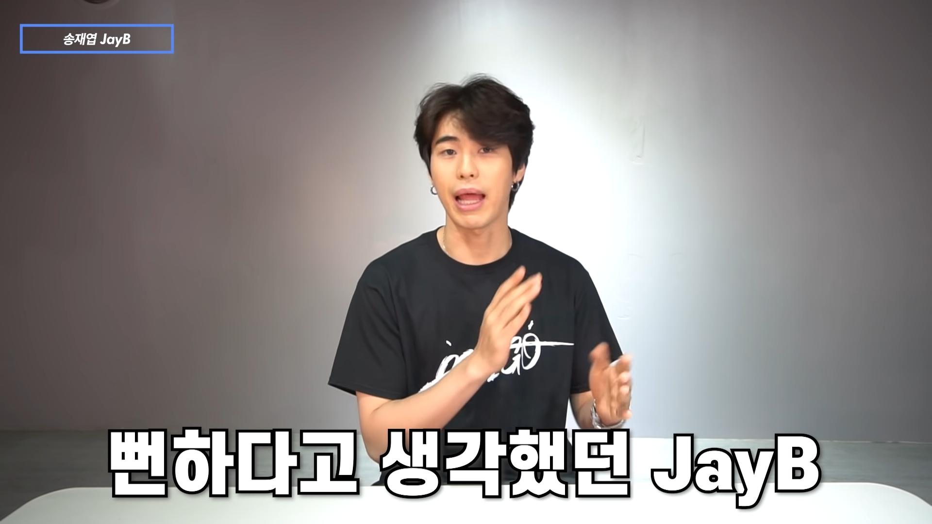I fought when i was work at JYP Ent. beacause of Ryujin's OOOO! (MV Reaction) 11-30 screenshot