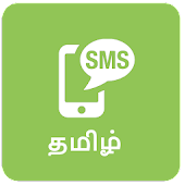 Tamil SMS Pro