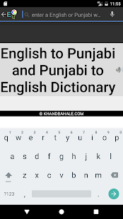 Punjabi Talking Dictionary- screenshot thumbnail
