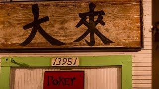Chinese Town of Locke