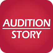 auditionstory (K-pop)