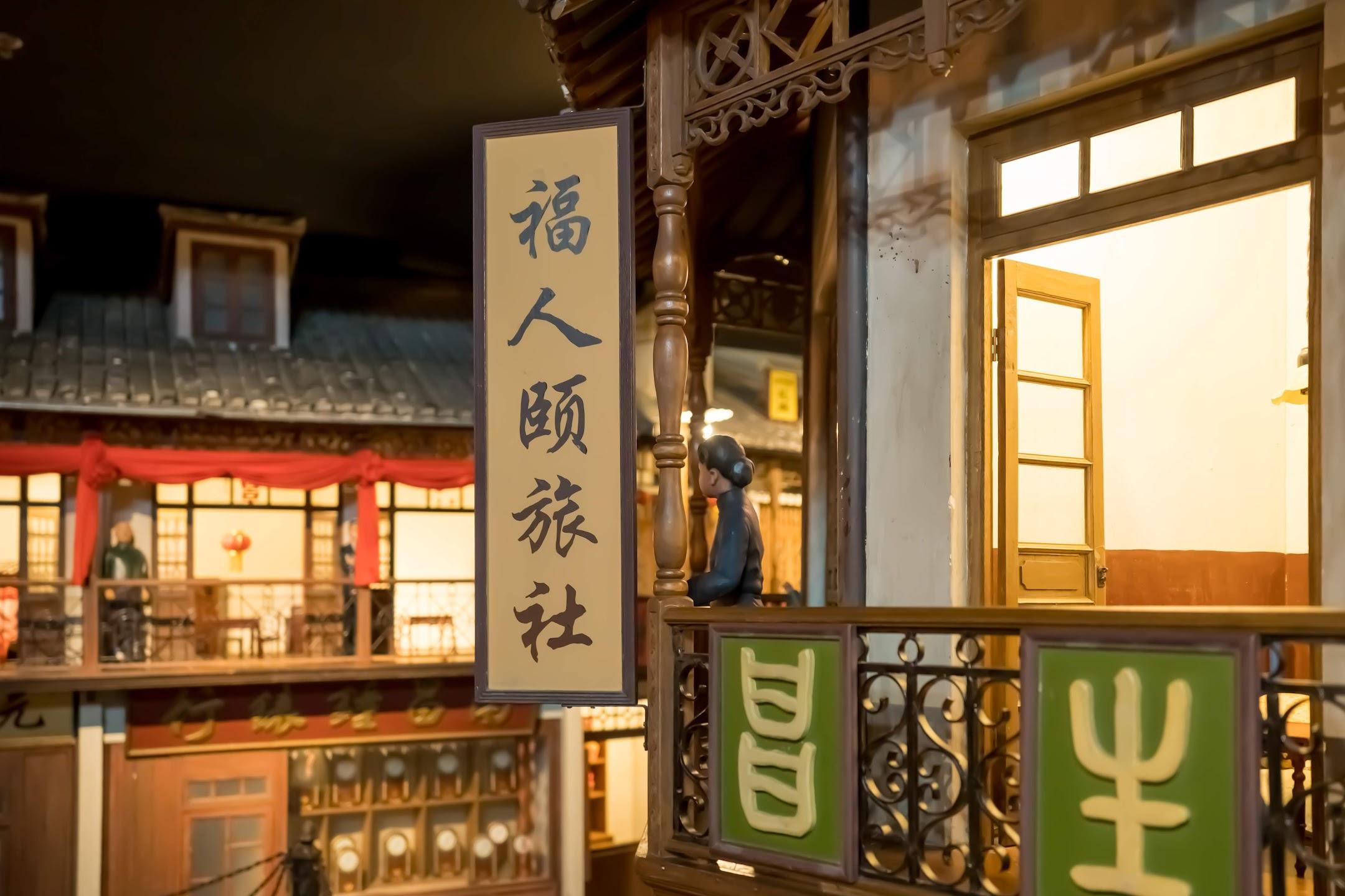 Shanghai History Museum5