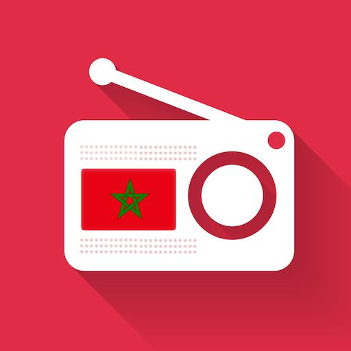 Radio Maroc الإذاعة المغربية