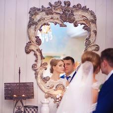 Свадебный фотограф Анна Кладова (Kladova). Фотография от 23.04.2018