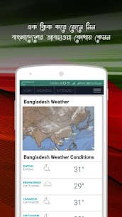 Bangla Browser Apk  Download For Android 3