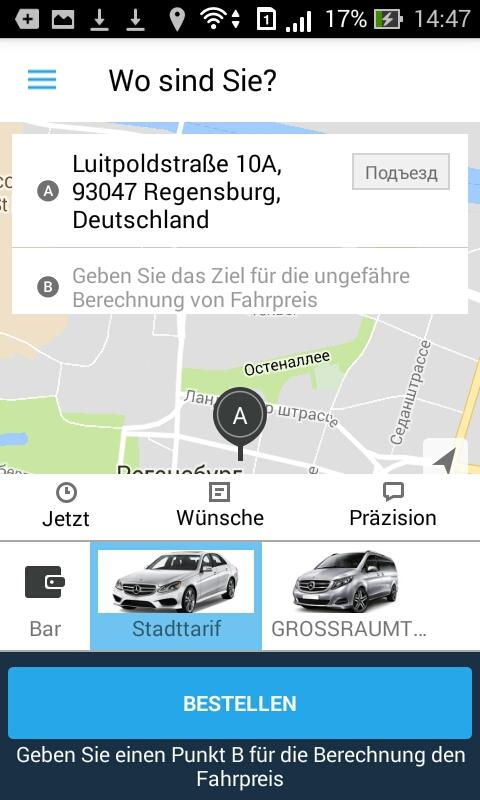 TaxiR GO Driver- screenshot