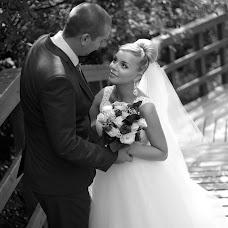 Wedding photographer Darya Stepanova (DariaS). Photo of 05.05.2017