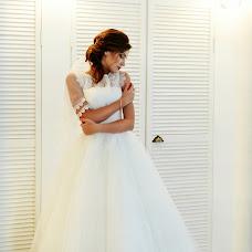 Wedding photographer Katerina Bulgakova (katrina-love). Photo of 14.11.2016
