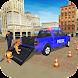 警察 犬 ゲーム、 犯罪者 調査する 関税 2020