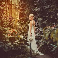 Wedding photographer Kseniya Musiychuk (kspro). Photo of 24.09.2013