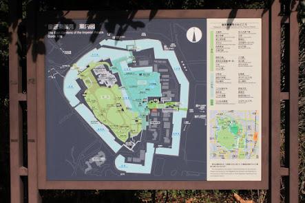 江戸城:皇居東御苑案内図