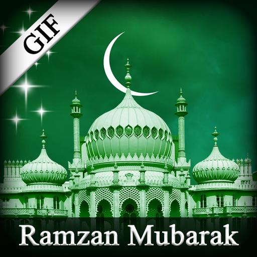 Ramadan EID GIFs Collection