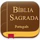 Download Bíblia Sagrada Grátis For PC Windows and Mac