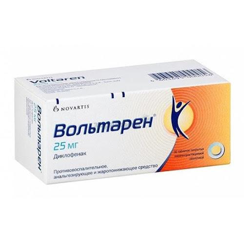 Вольтарен таблетки п.п.о. кишечнораствор. 25мг 30 шт.