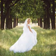 Wedding photographer Aleksandr Trocyuk (Trotsyuk). Photo of 26.05.2015