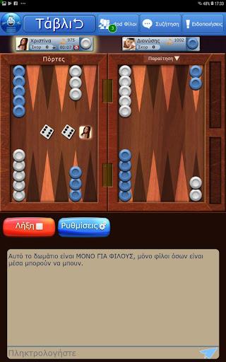 dod Games  screenshots 11