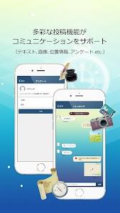 AI-KOTOBA ~登録不要のグループトーク~ screenshot 2