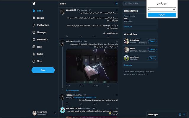 Twitter Farsi Fonts