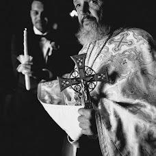 Свадебный фотограф Дмитрий Лопатин (Goami). Фотография от 19.08.2016