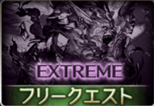 パリウリ・パラライハ_EXシングル